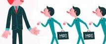 Онлайн-займы в микрофинансовых организациях