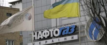 Украина расплатилась за январские поставки газа