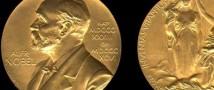В 2014 году на Нобелевскую премию претендуют 278 человек