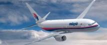 Самолет КНР обнаружил предположительные обломки пропавшего «Boeing-777»
