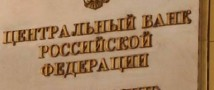 Сенатор Журавлев поддержал введение боле жестких штрафов для валютных спекулянтов