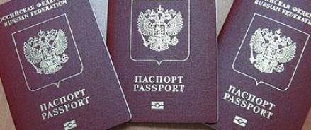 В Крыму выдали более 10 тысяч российских паспортов