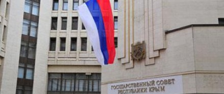 Власти Крыма составили список персон нон грата
