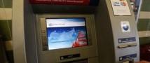 Россия создаст свою собственную платежную систему