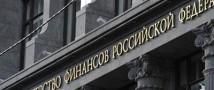 Для Крыма готовят финансовую помощь