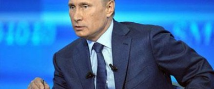 В апреле Путин проведет «прямую линию»