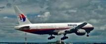 Пропавший «Boeing 777» не пролетал над Малаккским проливом