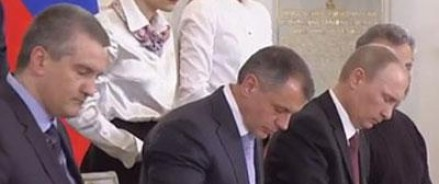 Был подписан указ о вхождении Крыма в состав РФ
