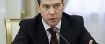 Медведев проведет совещание о социально-экономическом развитии Крыма