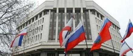 Референдум о статусе Крыма пройдет 30 марта