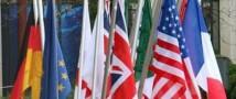 Саммит «G8» могут провести в Лондоне и без участия России