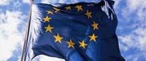 ЕС отметина саммит с Россией