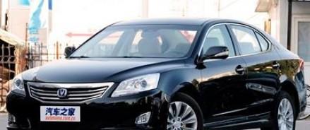 В Россию были завезены три новых автомобиля Changan