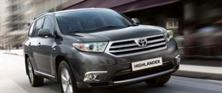 «Toyota» отзывает 7 тысяч моделей кроссовера «Highlander»