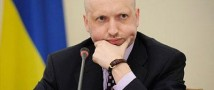 Турчинов обвинил Россию в агрессии против Украины