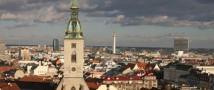 Москва и Братислава подписали программу сотрудничества