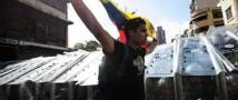 В Венесуэле уже 20 человек погибло в ходе протестов