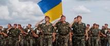Украина начинает военные учения