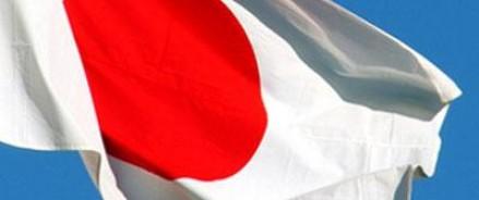 Япония отказалась признавать референдум в Крыму