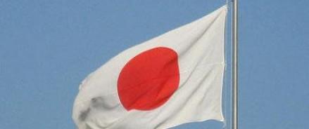 Япония выделит в помощь Украине 1,5 миллиарда долларов