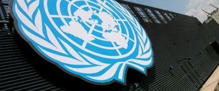 В Йемене похищены сотрудники ООН