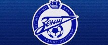 «Зенит» предложил контракт Андре Виллаш-Боашу