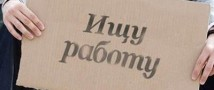 В Челябинской области увеличивается число людей, оставшихся без работы