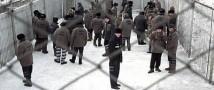 На Южном Урале бывшие заключенные станут актерами