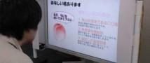 Телевизор, передающий запахи – новое изобретение японских ученых