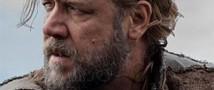 Показ новой масштабной киноэпопеи «Ной» официально запрещен в Малайзии