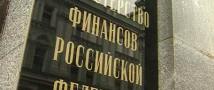 Чеченские аферисты незаконно получали денежную помощь от Минфина
