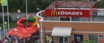 Украинцы против продажи русского чая  в сети ресторанов McDonald's