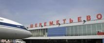 В Шереметьево выставят работы омского фотографа