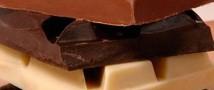 Вскоре будут созданы шоколадные таблетки