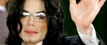 В мае выйдет новый «посмертный» альбом с неизданными ранее песнями Майкла Джексона