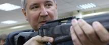 Рогозин – армия России к 2020 году будет самой оснащенной в мире
