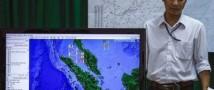 Поиски пропавшего «Boeing 777» переходят в подводную стадию