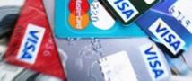 «Visa» прекратила обслуживание «СМП Банка» и «Инвесткапиталбанк»