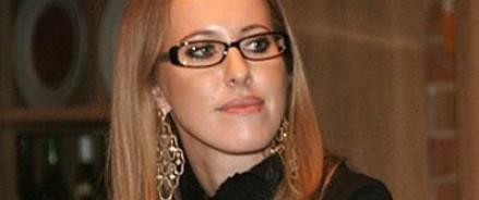 Собчак: «Все слухи о моей беременности наконец подтвердились»