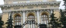 ЦБ планирует «законсервировать» банки на территории Крыма