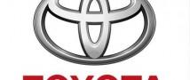 «Toyota Corolla» является самым популярным авто в мире по итогам 2013 года