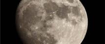 Россия планирует создать колонии на Луне