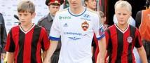 Алан Дзагоев был дисквалифицирован на три матча