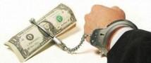 Крымским бизнесменам могут простить долги