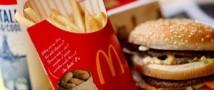 В Крыму закрываются рестораны McDonald's