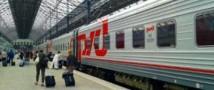 Летом в Крыму может появиться единый билет на железную дорогу, автобус и паром