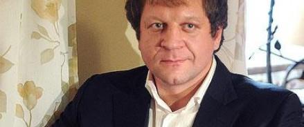 Александра Емельяненко объявили в федеральный розыск