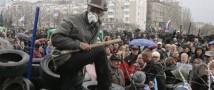 В Днепропетровске выплатили 80 тысяч долларов за поимку пророссийских активистов