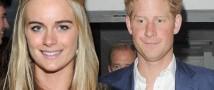 Принц Гарри бросил свою подругу Крессидой Бонас
