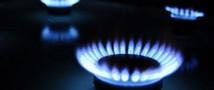 Цена на газ для Украины подорожает на 120 долларов